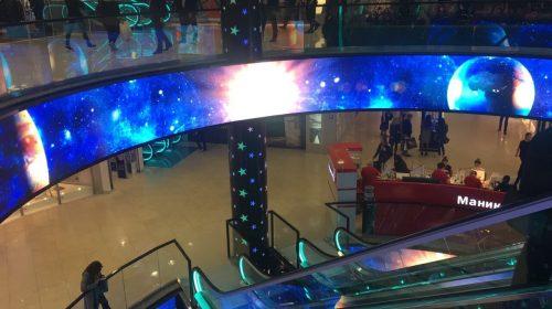 image mur d'images écran géant CACV